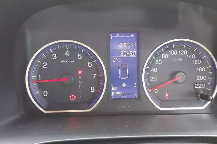 Honda Cr-v A/t